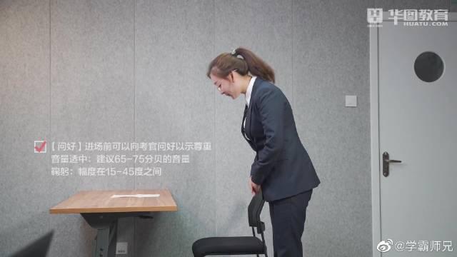 公务员面试考试中,女生必须知道的礼仪规范!迅速马住……