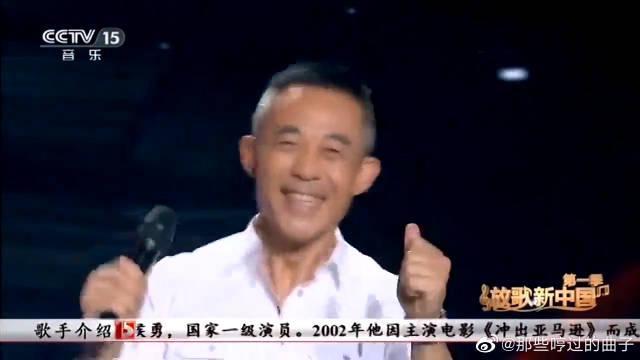 《好汉歌》演唱:侯勇,唱的大气磅礴,太经典了!