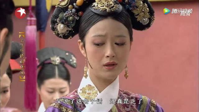 华妃想挑拨甄嬛与沈眉庄的关系 殊不知她们姐妹情深!