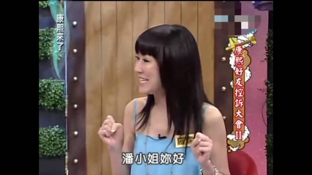 罗霈颖被误认为潘迎紫,蔡康永急忙打圆场!