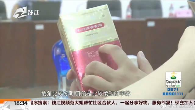 2800的飞天茅台只要成本价200?杭州警方破获特大假烟假酒案