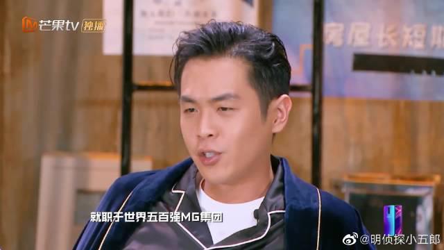 张若昀:我长了一张高级厌世脸 何老师:不就是哈士奇吗?