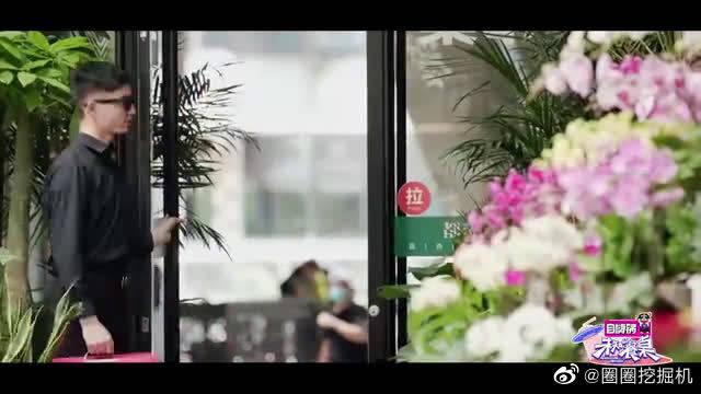 王耀庆霸总式出场 小岳岳模仿翻车被嫌弃 哈哈哈哈……