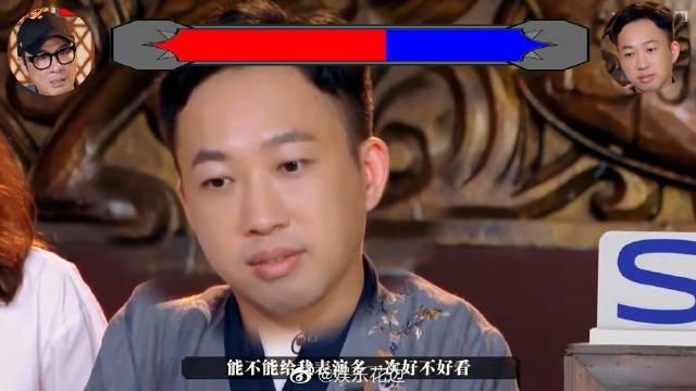 """击就看吴镇宇节目现场怼于正,不愧是""""江湖大哥""""……"""