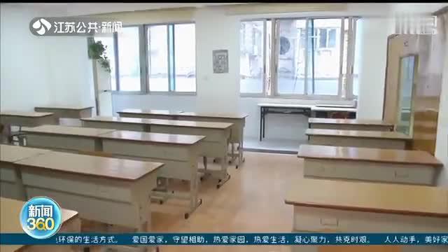 江苏将施行总分750新高考方案 高分考生复读少