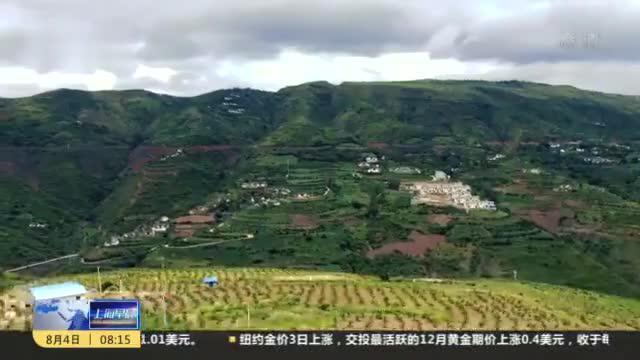 宝山:提升云南会泽村功能  助力产业致富