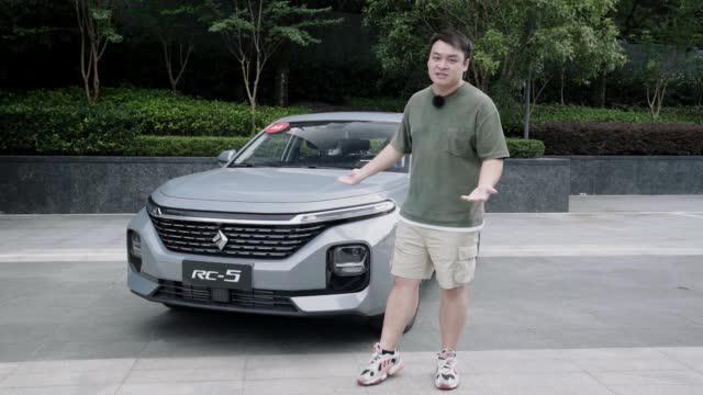 两个星期前,阿山@真的李立山 发了一条新宝骏旅行车的微博……