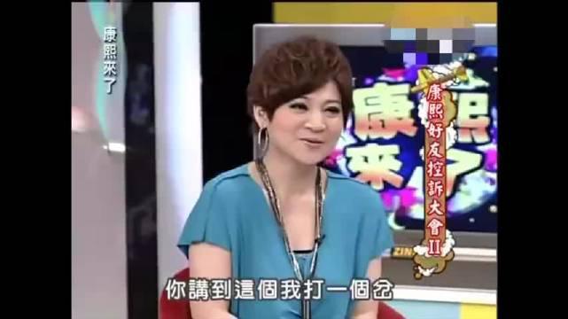 来重温罗霈颖在节目上谈自己被误认为潘迎紫这段……