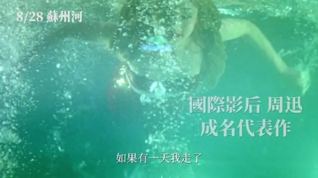 娄烨《苏州河》发布20周年数位修复版预告!