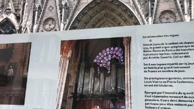 """巴黎圣母院启动管风琴修缮工程,""""我和圣母院有个约会!"""""""