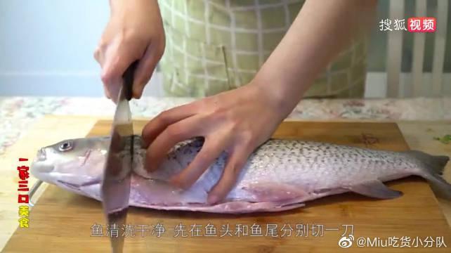 过年这样烧鱼,鲜味浓郁、老少皆宜,用家常佐料轻松搞定大菜