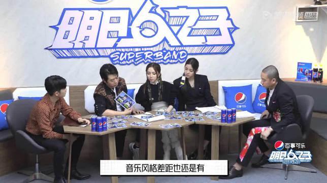 周震南担忧好兄弟廖俊涛的组队,民族音乐强强联手让人很期待