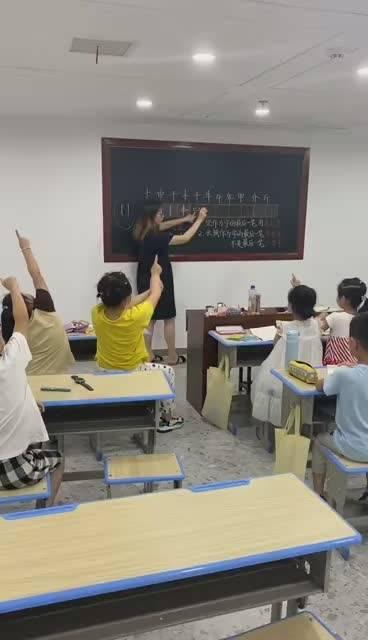 我们书画院的汤老师,教书法水平一绝!