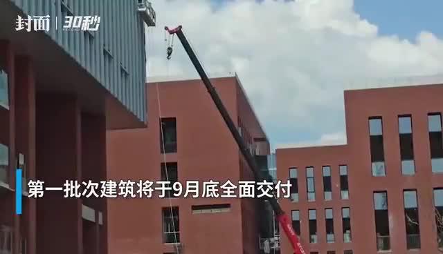 30秒   国科大、西大附中9月开课迎新 重庆两江水土高新区提速教育配套建设