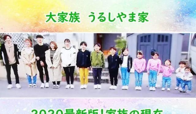 日本夫妻结婚后不避孕,20年生12个宝宝