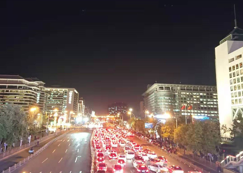 79亿!北京楼市信号有变,对房价有啥影响?