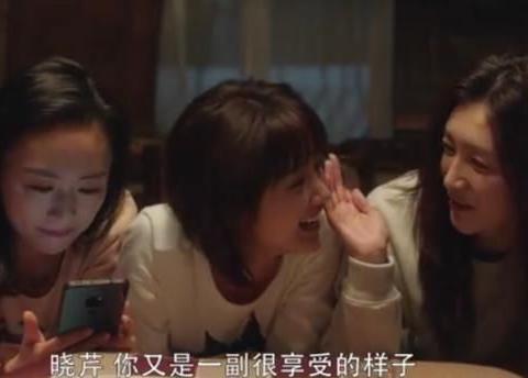 《三十而已》结局:王漫妮钟晓芹很美满,只有顾佳令人唏嘘!