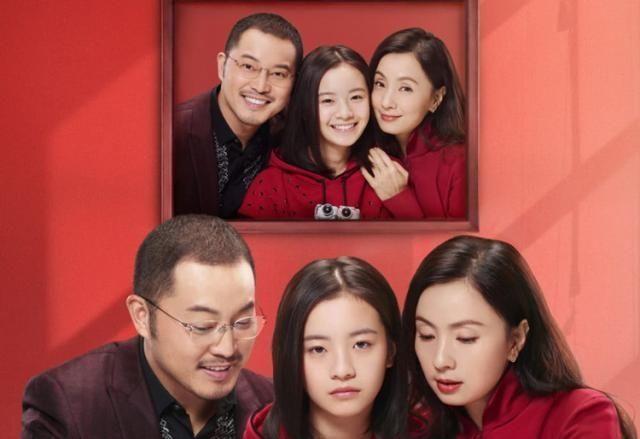 《小欢喜》:宋倩应该和乔卫东再婚吗?答案是反思性的