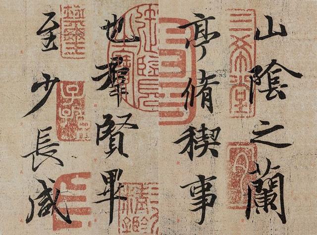 老人路边5块钱买到王羲之真迹,63年后竟价值3亿元?专家:赝品!