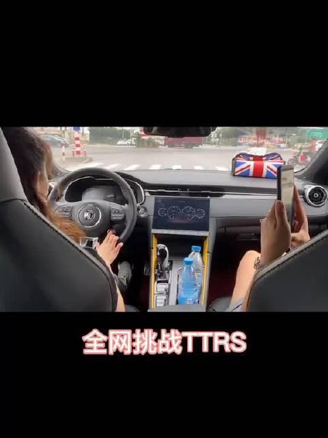 视频:名爵MG6挑战TTRS?心里没点数吗?