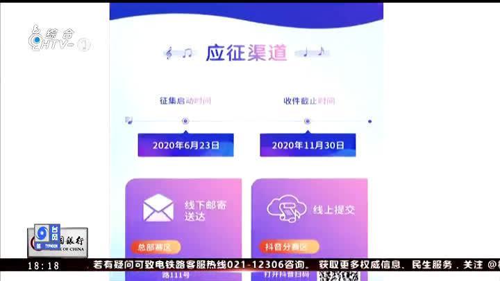 市民谱写三个版本的《西湖迎宾曲》杭州亚运会音乐作品征集等你来
