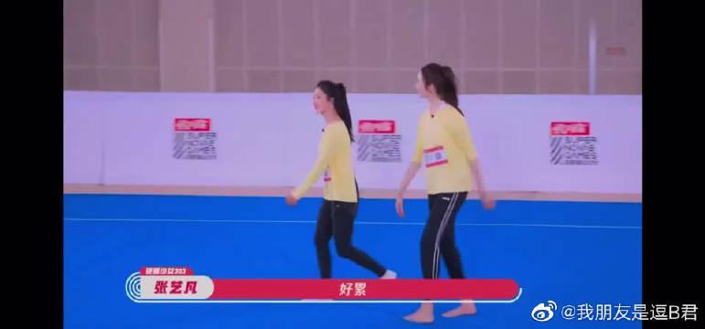 刘些宁的艺术体操表演也太好看了吧!