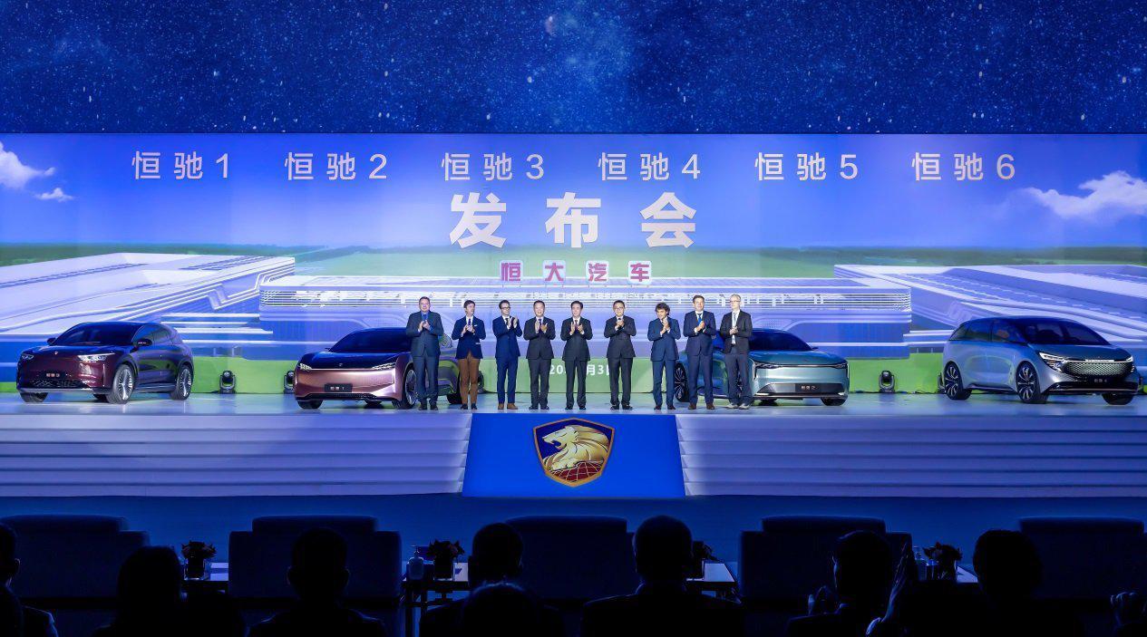 汽车资讯 恒大汽车一口气发布的6款新车,都是找谁设计的 ?