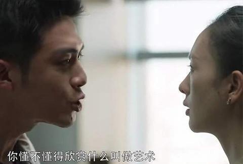 《三十而已》许幻山的婚外情:是三者的共同过错