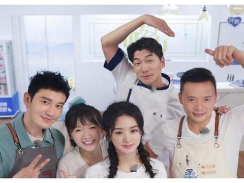 《中餐厅4》刚开播,黄晓明就累到脱妆,完全像变了一个人似的