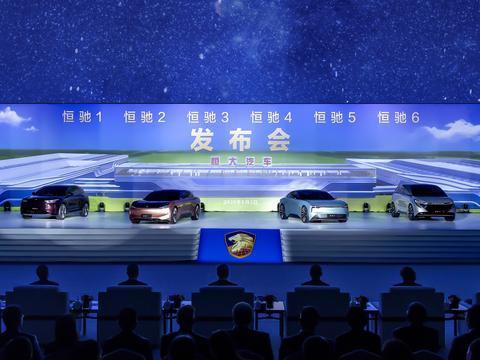 对标特斯拉,许家印造车梦实现!恒大一口气发布6款车型