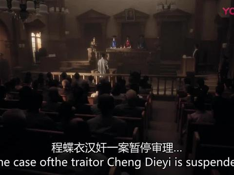 霸王别姬:程蝶衣一心求死,没想被人救下,当庭释放