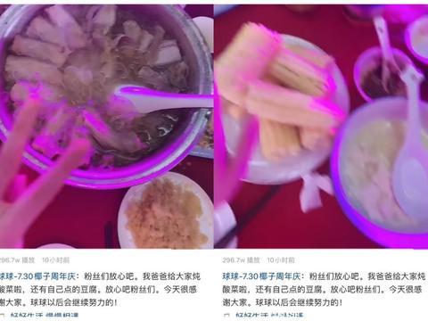赵本山老师亲自下厨宴请网红!李四放狠话:绝不和马洪涛和好!