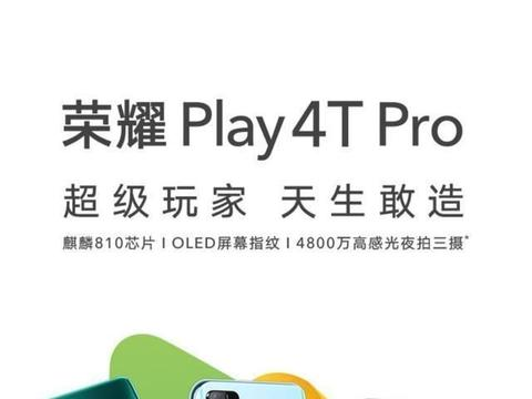 1500元钱内超值两款4G手机推荐
