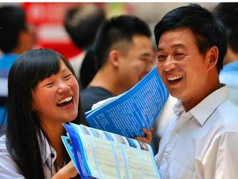 2020年天津、南京和东北大学录取通知书,你认为哪个更亮眼