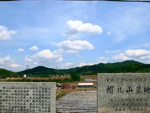 吉林帽儿山墓地:东北最大的汉魏扶余国墓群