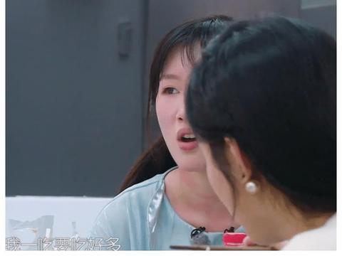 中餐厅4:李浩菲拍彩虹屁,赵丽颖对她说的话,不愧是前辈