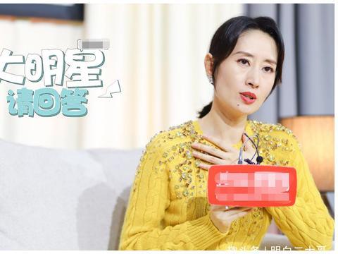 """刘敏涛表示,从来没有买过热搜,更不喜欢""""话题女王""""这样的标签"""