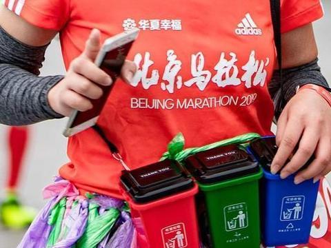 今年北京马拉松赛会举行吗?