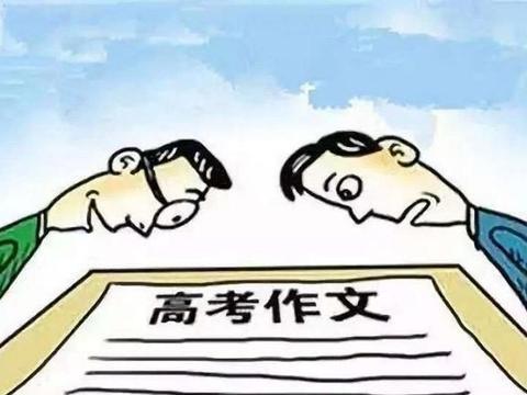 相比浙江高考满分作文,北京高考状元这些随笔,更让人心旷神怡