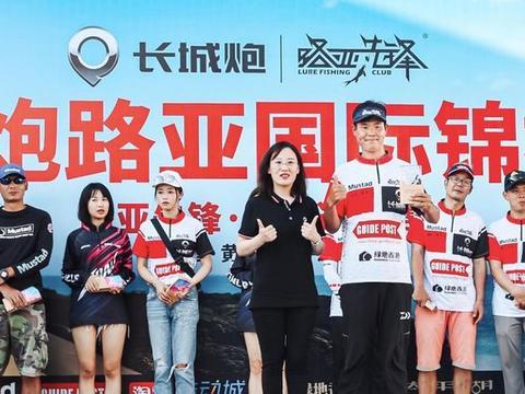 引领中国皮卡文化 长城炮路亚国际锦标赛落幕