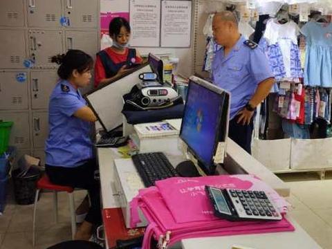 追踪|小飞象母婴店销售过期1年的饼干   咸阳市民获赔6000元