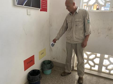 沙县供电公司:推行垃圾分类 倡导生态文明