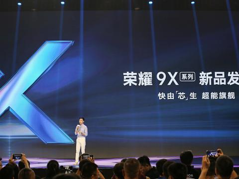 之前买了荣耀9X的朋友还会买X10吗?个人来看,没有这个必要