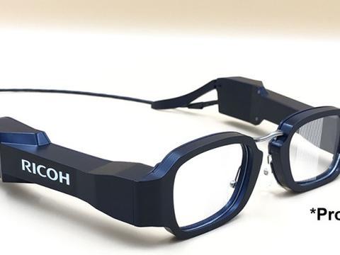 理光推出全球最轻双目AR智能眼镜,仅重49g