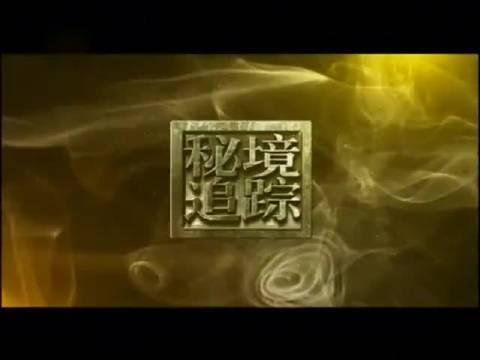 北京猿人是否是中国最早的食人族?
