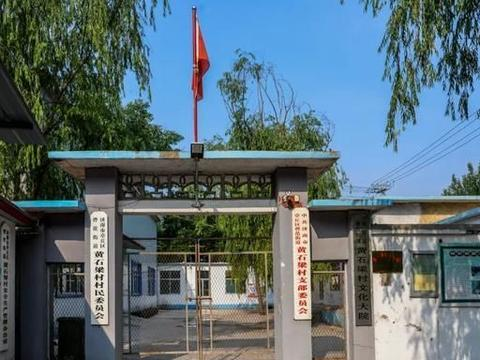 济南章丘曹范街道的小山村下官峪,原来不叫这个名字,有古碑为证