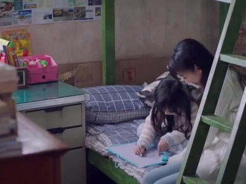 我爱男保姆:白富美爱上单亲大叔,乐意给小女儿当后妈,姐姐懵了