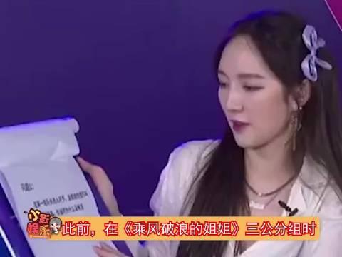 孟佳澄清张含韵三公为啥没选她,称是自己让她去挑战可爱的自己