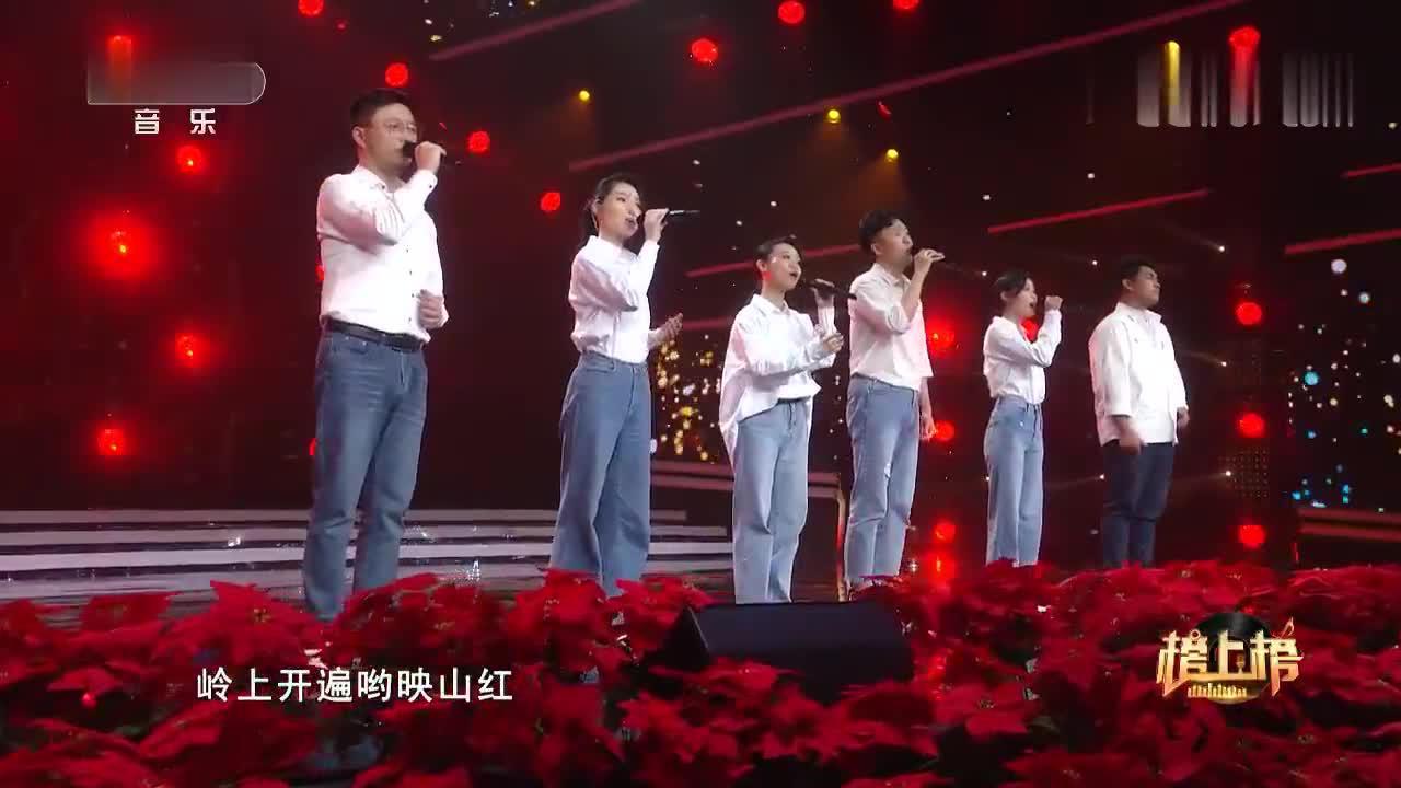匹诺曹人声乐团致敬经典《映山红》,唱出不一样的味道~