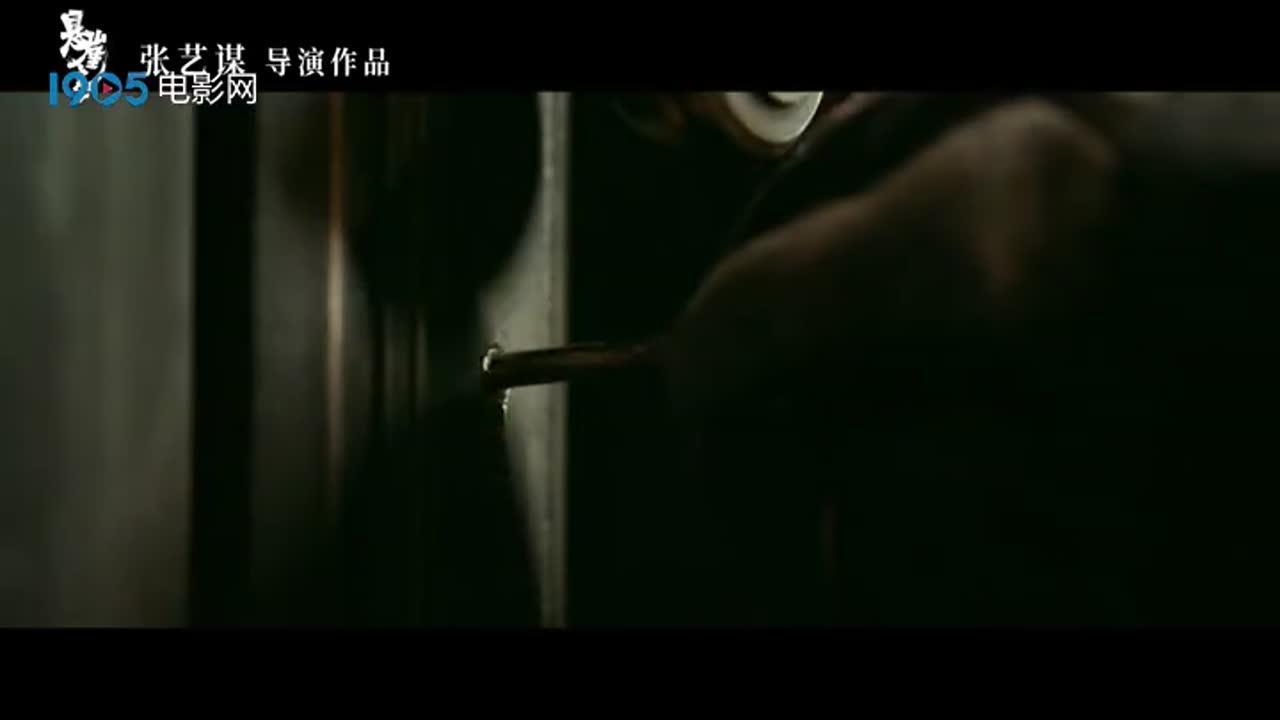 电影《悬崖之上》发布首支预告 张艺谋挑战极寒之作
